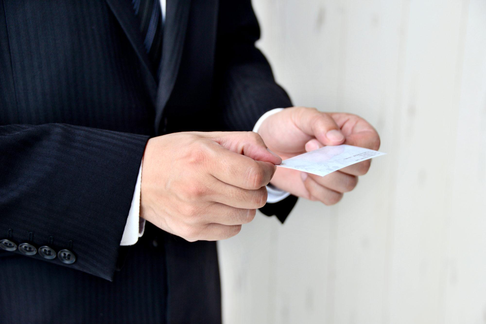 営業マンの役割の明確化