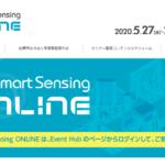 smartsensing2020