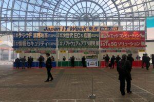 JapanITWeek関西2021