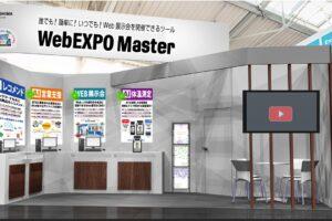 WEB EXPO Master