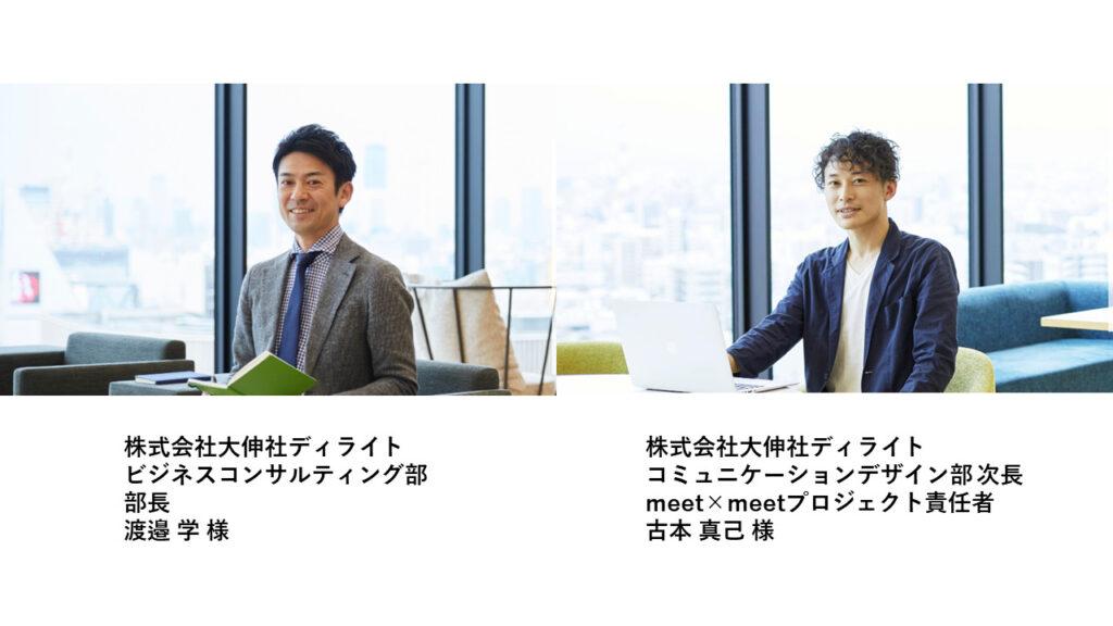 株式会社大伸社